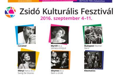 Meghívó a Zsidó Kulturális Fesztivál sajtótájékoztatójára
