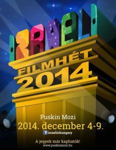 Izraeli-filmhet-2014-poszter