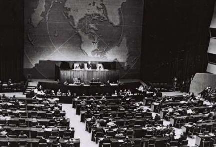 Szombaton lesz 67 éve, hogy elfogadták a zsidó állam megalakítására tett javaslatot