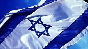 Hetven éves hivatalos Izrael ma ismert zászlaja