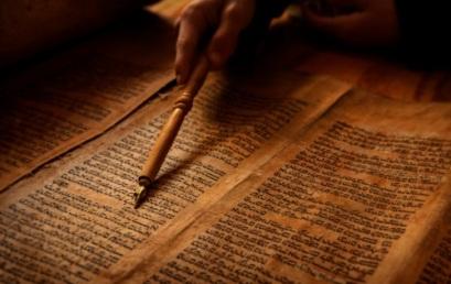 Kommentár Bálák hetiszakaszunkhoz – Bileám áldása