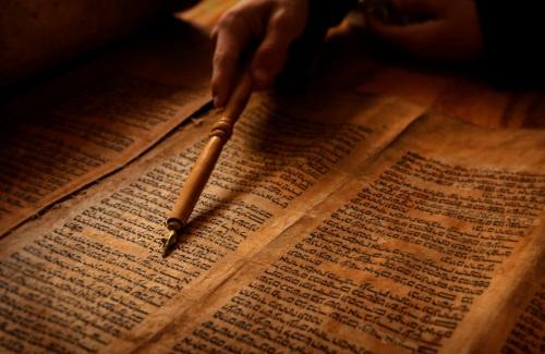 """Az egyik leghíresebb mondat a Tórából: """"Szentek legyetek, mert szent vagyok Én…"""""""