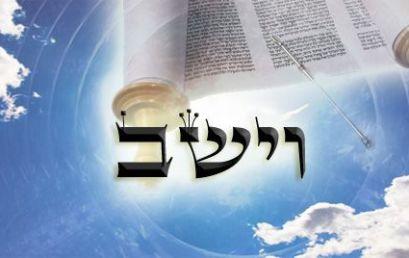 Hetiszakaszunk és ami mögötte van: Vájésev (וַיֵּשֶב)