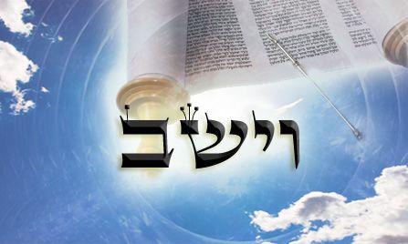 Következő hetiszakaszunk: Vájésev (וַיֵּשֶב)