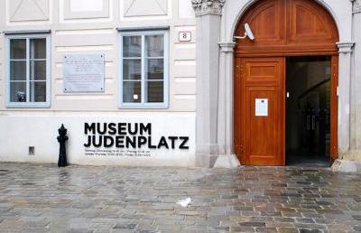 Látogatói rekordot döntött a Bécsi Zsidó Múzeum