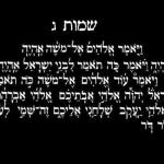 Elkezdjük olvasni Móses második könyvét