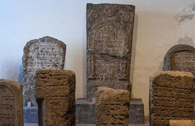 Bejárható a Budai vár egykori zsidónegyede