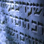 Tórai kommentár Jitró hetiszakaszunkhoz