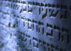 tizparancsolat
