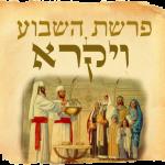 Elkezdjük Mózes harmadik könyvét olvasni