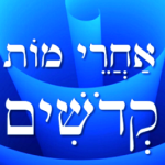 Következő hetiszakaszunk: Áchré Mot-Ködosim (אַחֲרֵי מוֹת-קְדֹשִׁים)
