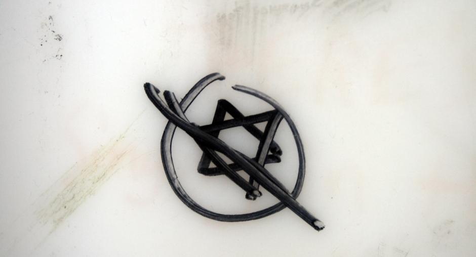 Továbbra sincs javuló tendencia a hazai antiszemitizmus terén