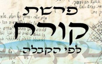 Aktuális hetiszakaszunkról: Kajrách (קֹרַח)