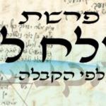 Következő hetiszakaszunk: Slach Löchó (שְׁלַח-לְךָ)