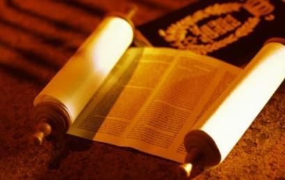 Kommentár Dövórim(דְּבָרִים) hetiszakaszunkhoz