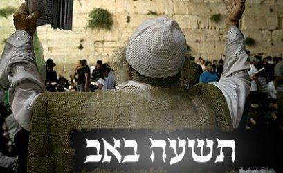 Hétfőn beköszönt Tisa böáv, a zsidóság egyik legnagyobb gyásznapja