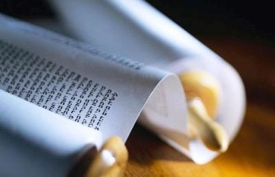 Kommentár Pinchász hetiszakaszunkhoz – A túlbuzgóságok megnyilvánulása