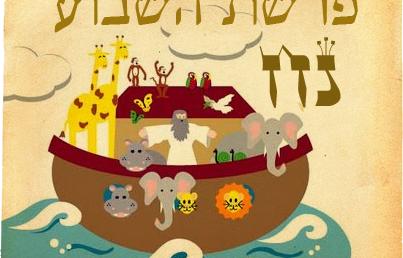 Következő hetiszakaszunk: Noách