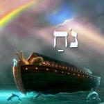 Noách (נֹחַ) hetiszakaszunk mögöttes tartalma