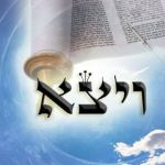Következő hetiszakaszunk: Vájécé (וַיֵּצֵא)