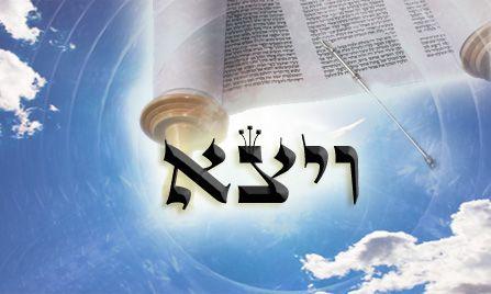 Következő hetiszakaszunk: Vájécé(וַיֵּצֵא)