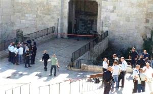 Katonákra támadt egy palesztin merénylő Jeruzsálemben