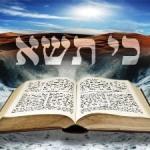 Következő hetiszakaszunk: Ki Tiszá (כִּי תִשָֹּא)