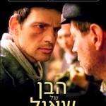 Röhrig Géza: Izraelben más a fénytörése a Saul fiának