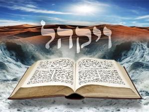 Következő hetiszakaszunk: Vájákhél (וַיַּקְהֵל)