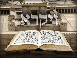 Következő hetiszakaszunk: Vájikrá (וַיִּקְרָא)