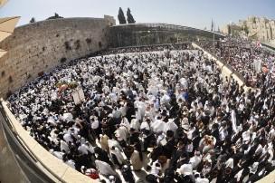 Nagy rendőri készültséggel biztosítják a kohaniták áldását a Siratófalnál