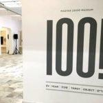 Szerda este ismét szubjektív tárlatvezetés lesz a Magyar Zsidó Múzeumban