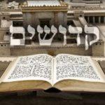 Következő hetiszakaszunk: Ködosim (קְדֹשִׁים)