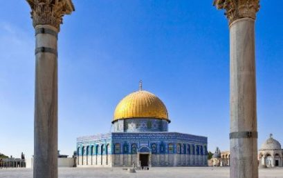 A ramadán végéig lezárták a nem muzulmánok elől a jeruzsálemi Mecsetek terét