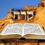 Következő hetiszakaszunk: Korách (קֹרַח)