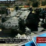 Egy izraeli családapa meghalt, hárman megsebesültek egy palesztin merényletben Hebronnál