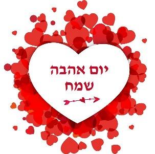 Hétfőn a Szerelmesek napját ünnepeljük