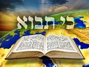 Következő hetiszakaszunkról: Ki szóvaj (כִּי תָבוֹא)