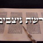 Következő hetiszakaszunk: Nicóvim (נִצָּבִים)