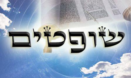 Következő hetiszakaszunk: Softim (שֹׁפְטִים)