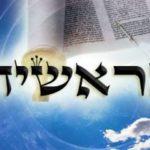Minden kezdődik elölről: Börésit (בְּרֵאשִית)