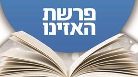Következő hetiszakaszunk: Háázinu (הַאֲזִינוּ)