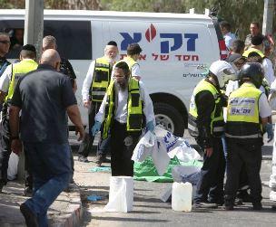 Palesztin merénylő lövöldözött Jeruzsálemben