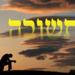 Hétvégén megtérés szombatja (שָׁבַת שובה)