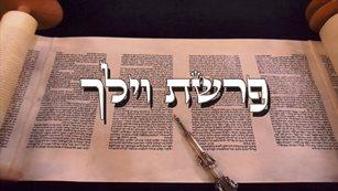 Következő hetiszakaszunk: Vájélech (וַיֵּלֶךְ)