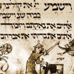 Hetiszakaszunkhoz kapcsolódóan: Vájérá – És Izsák megszületik