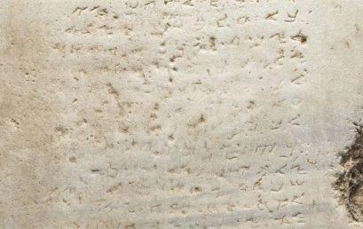 Kétszáznegyvenhat millió forintért kelt el a legrégebbi tízparancsolatot tartalmazó kőtábla