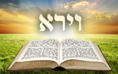 Következő hetiszakaszunk: Vájérá (וַיֵרָא)