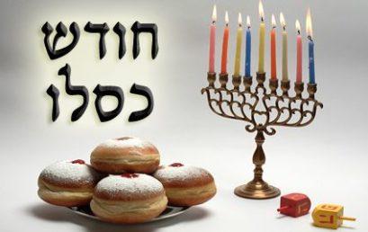 Beköszönt a fény ünnepének hónapja: Kiszlév (כסלו)