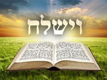 Következő hetiszakaszunk: Vájislách (וַיִּשְלַח)